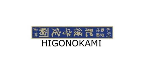 couteaux japonais higonokami